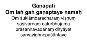5 Ganapati prayer