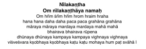 11 Prayer Nilakantha