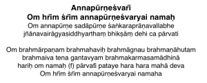 8 Annapurneshvari Prayer